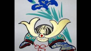 こどもの日 兜の描き方 Drawing the Samurai's Helmet (Kabuto) 端午の節句 thumbnail