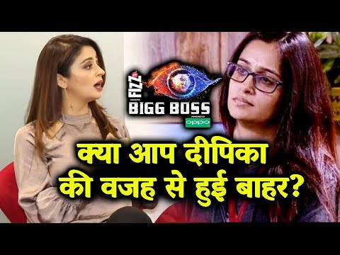Is Dipika Kakar Behind Neha Pendse's EVICTION? | Neha Pendse Exclusive Interview | Bigg Boss 12 thumbnail