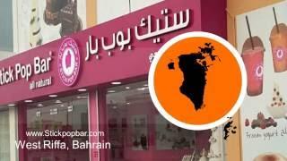 ice cream in Bahrain | Call us Now: +973 3379 7977