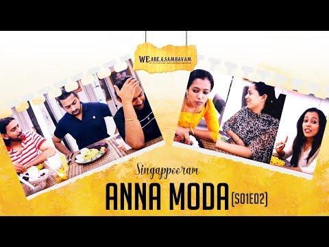 Singappooram | S01E02 | Anna Moda | Malayalam Comedy Web Series | Kerala Food | Biriyani | Couple