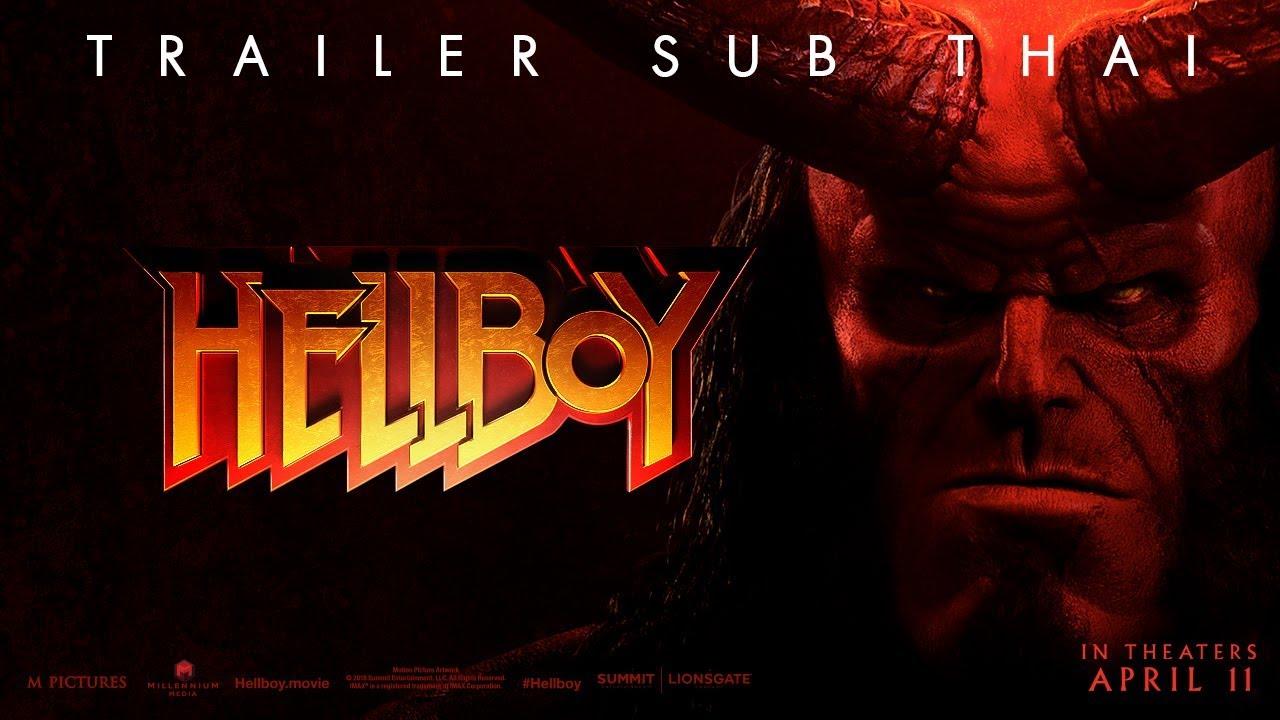 [Trailer ซับไทย] Hellboy เฮลล์บอย