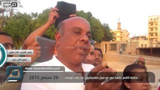 مصر العربية | محافظ الاقصر يلتفط صور مع سياح مكسيكيون بعد حادث الواحات