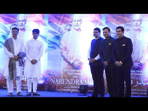 First look of PM Modi's biopic: Vivek Oberoi plays PM Narendra Modi Mp3