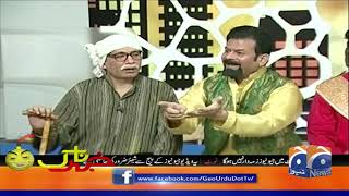 Khabarnaak | 26th July 2020 | Part 03