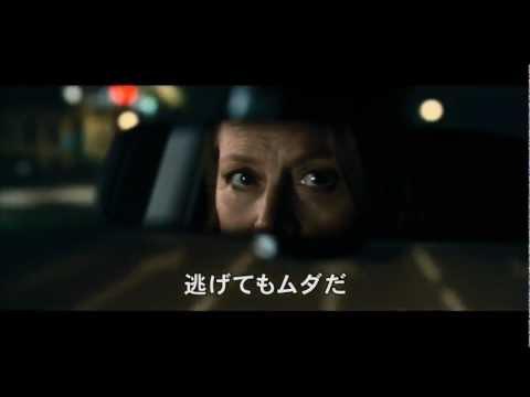【映画】★シャドー・チェイサー(あらすじ・動画)★