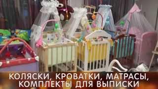 """Магазин """"Карапуз"""" (Детские товары) г. Ирбит"""