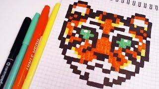 РИСУНКИ ПО КЛЕТОЧКАМ - ТИГР -| Pixel Art - Простые рисунки звери