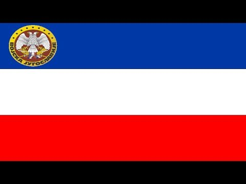 Música Militar del Ejercito de la República Federal Yugoslava (Sub. Español)