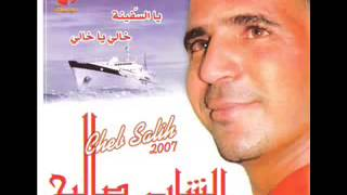 cheb salih - la3doua