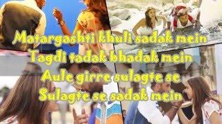 Matargashti Original Karaoke