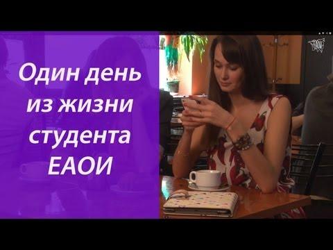 Высшее образование в Украине - обучение в Украине - второе