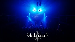 Klone - Sealed (official video from Alive)