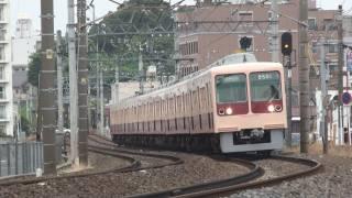 さよなら新京成8000形旧塗装 しんちゃん電車 【Shin-Keisei 8000 series,old color】