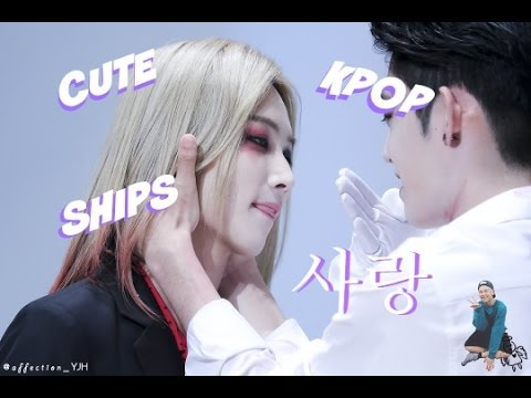 kpop ships are cute || GOT7/EXO/BTS/U-KISS/BIGBANG/NU'EST/BLOCK B/17/SHINEE/BTOB/TOPPDOGG/UP10TION