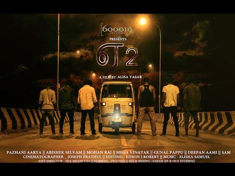 A2 ( ஏ2 ) - New Tamil Short Film 2016