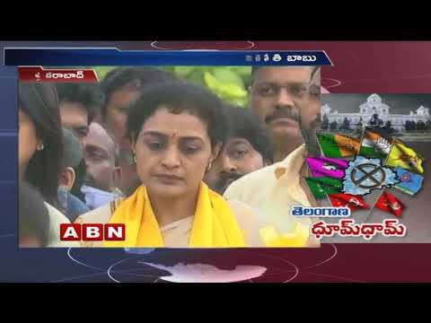 TTDP Candidate Nandamuri Suhasini Telangana Elections Campaign in Kukatpally | ABN TElugu