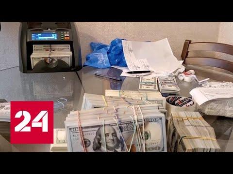 Задержана группировка взломщиков кредитных карт - Россия 24