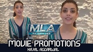 MLA Movie Promotions | Kajal Aggarwal | Blue Planet Entertainments LLP