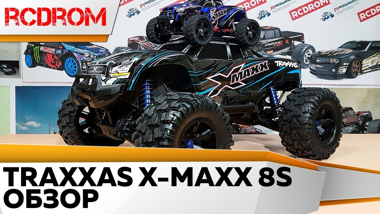 RC ADVENTURES - Traxxas X-MAXX is HOW BiG?! Let's UNBOX one and .