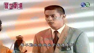 【警世劇場 台灣靈異事件HD】真假關公(下)