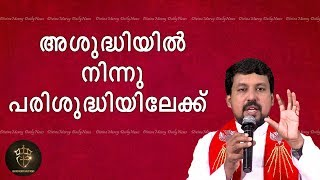 Fr. Daniel Poovannathil Powerful Talk | How to convert Life from Unholy to Holy