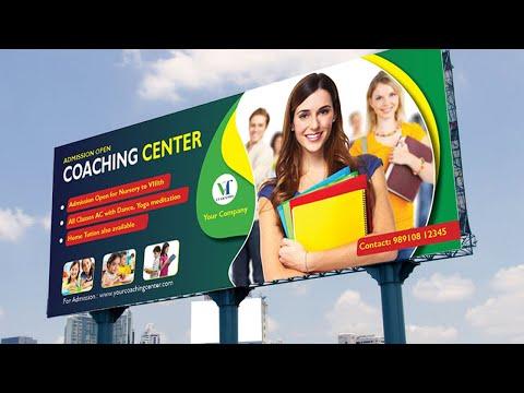 Education Billboard Banner design | flex banner design in InDesign