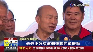 江蘇文峰集團採購5億農產韓出席簽約儀式