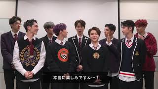 PENTAGON The first Japan Zepp Tour -COSMO- 開催コメント