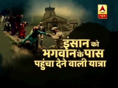 Monsoon fury: Yamunotri highway still closed, risk for devotees increase | ABP News