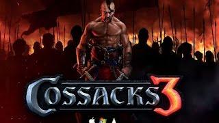 'Казаки 3' новая стратегия - Трейлер!  (Cossacks 3)