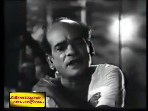 Nadan Premam | Mani | Malayalam | Full Movie