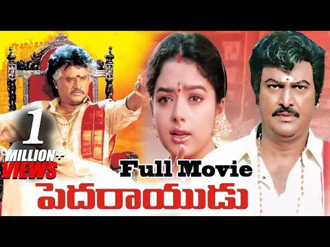 Pedarayudu Telugu Full Length Movie || Mohan Babu, Rajinikanth, Soundarya