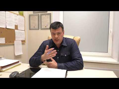 Бесплатная юридическая консультация - ересь недоюристов / Часть 4