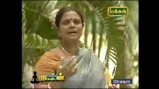 Kaalai Vanakkam  Janu sirsasana makkal tv