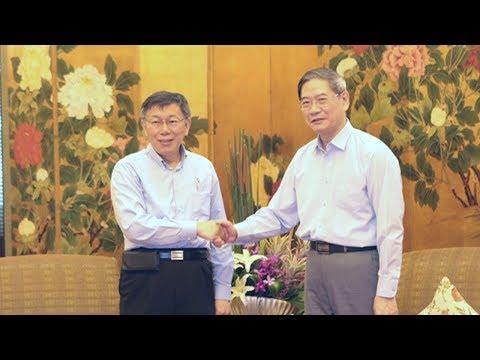China's Taiwan affairs chief, Taipei mayor want better cross-Strait ties