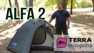 Terra Incognita Alfa 2: обзор палатки