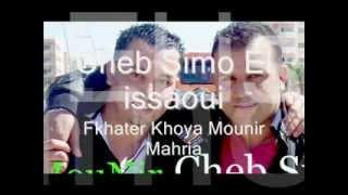 Cheb Simo El issaoui 2014