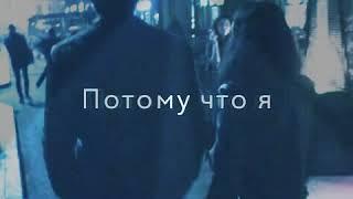Знаю без тебя,жить не смогу Я😔😭