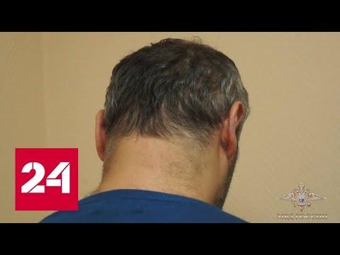 Задержан российский хоккеист, обвиняемый в мошенничестве с криптовалютой