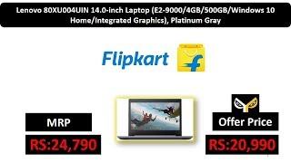 Lenovo 80XU004UIN 14.0-inch Laptop (E2-9000/4GB/500GB/Windows 10 Home/Integrated Graphics)