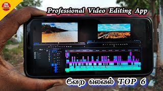 Top 6 Best Professional video editing Android application free 🔥  SK TECH Premium 2020...