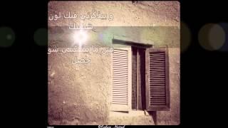 ايه في امل - فيروز ( كلمات )