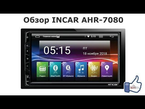 Обзор Incar AHR-7080