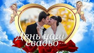 Свадебное видео (принимаем заказы по монтажу)