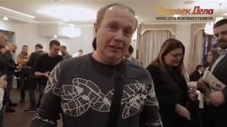 Андрей Попов о встрече