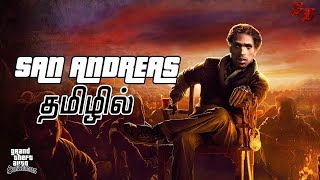 San Andreas Tamil Movie - All Episodes Combined | Games Bond