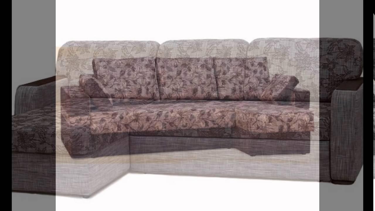 В нашем интернет-магазине мягкой мебели meko. By вы можете приобрести себе угловой диван с пружинным блоком по самым выгодным ценам с доставкой по всей беларуси.