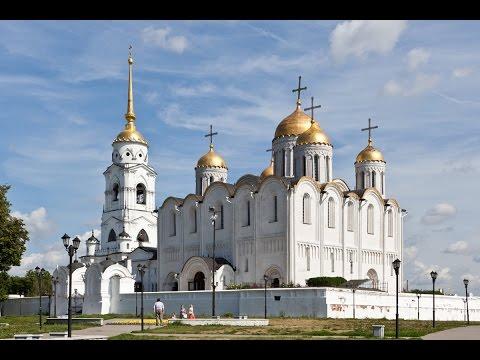 Города России #9. Владимир