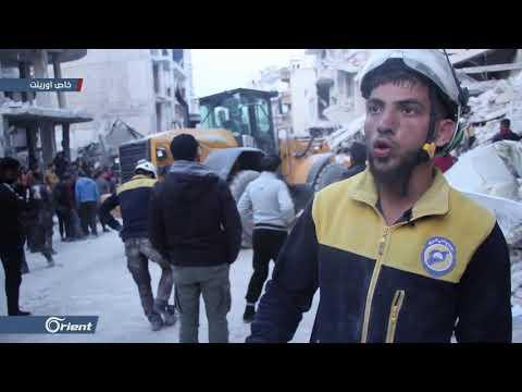 بعد أكثر من 10 ساعات .. الدفاع المدني ينقذ امرأة من تحت الأنقاض غرب إدلب  - نشر قبل 6 ساعة