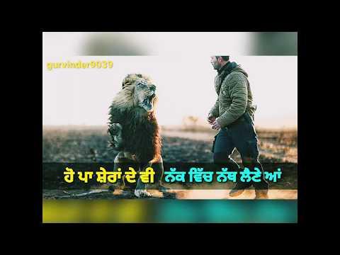 jor-song-ranjit-bawa-status-new-punjabi-status